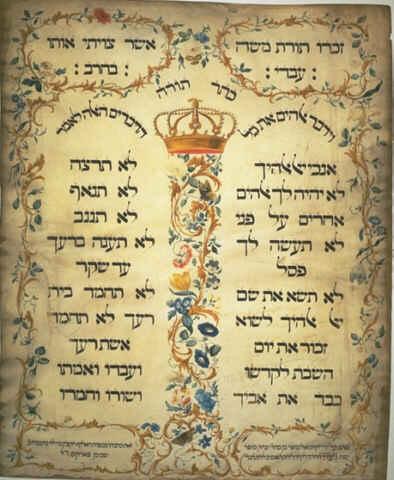 Decalogue Parchment by Jekuthiel Sofer (1768)